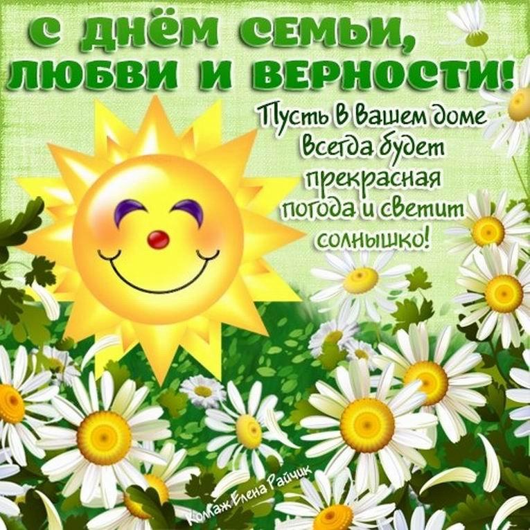 День города открытка санкт петербург заболевание, при